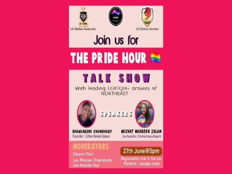 Leos-along-with-NGO-Agon-to-organise-a-talk-show-with-leading--LGBTQ+-activists