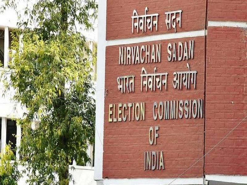 Election-Commission-of-India-orders-FIRs-against-those-gathered-to-celebrate-party-leads-in-election