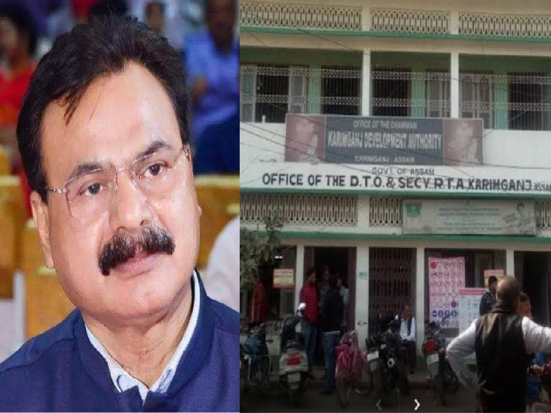 Karimganj-DTO-and-Enforcement-Inspector-suspended;-Hailakandi's-Officials-to-take-charges