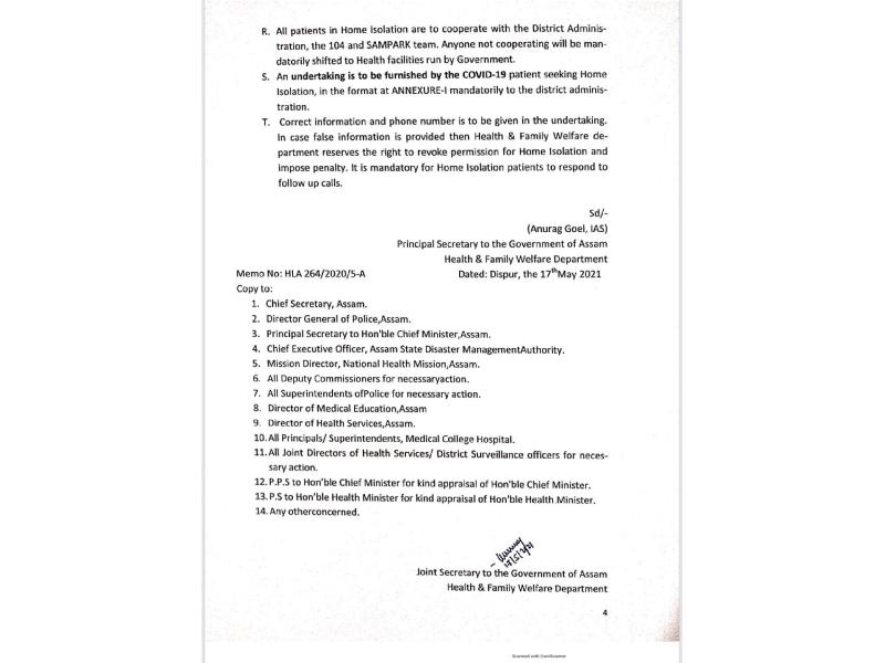 Assam-Government-issues-new-SoP-for-Home-Isolation-of-Covid-19-patients