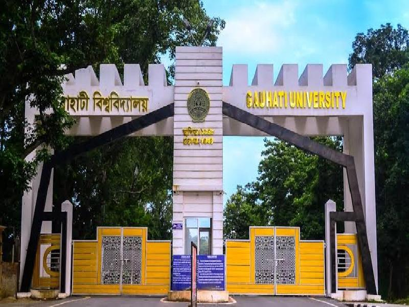 Gauhati-University-Exams-to-be-held-Online;-Open-Book-System-to-be-followed