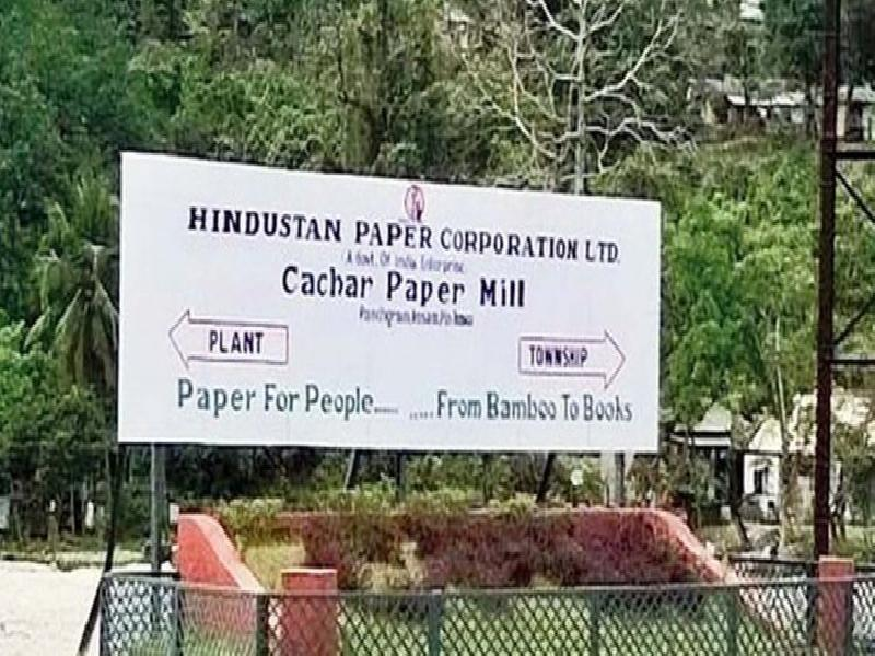 Auction-of-Cachar-and-Nagaon-Paper-Mill-Cancelled