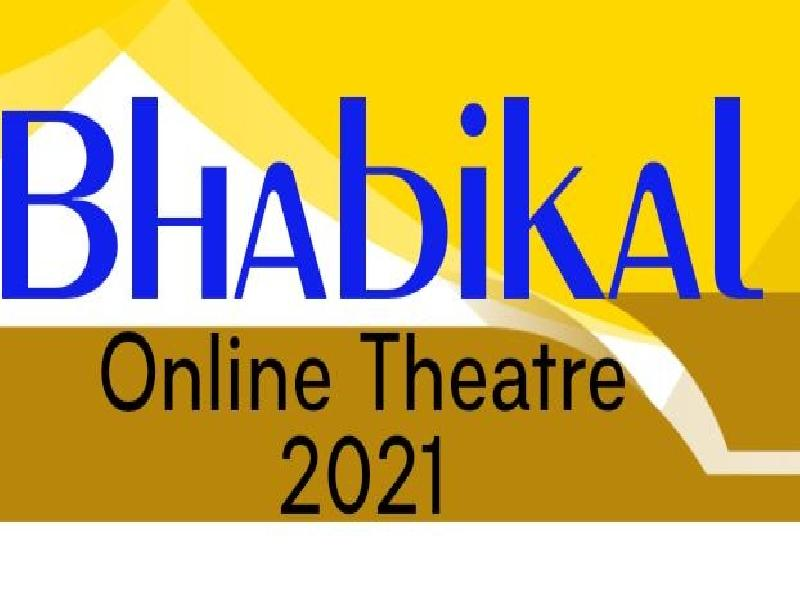 Bhabikal-Online-Theatre-Classes-to-commence-from-June-1;-Induction-Session-on-May-31